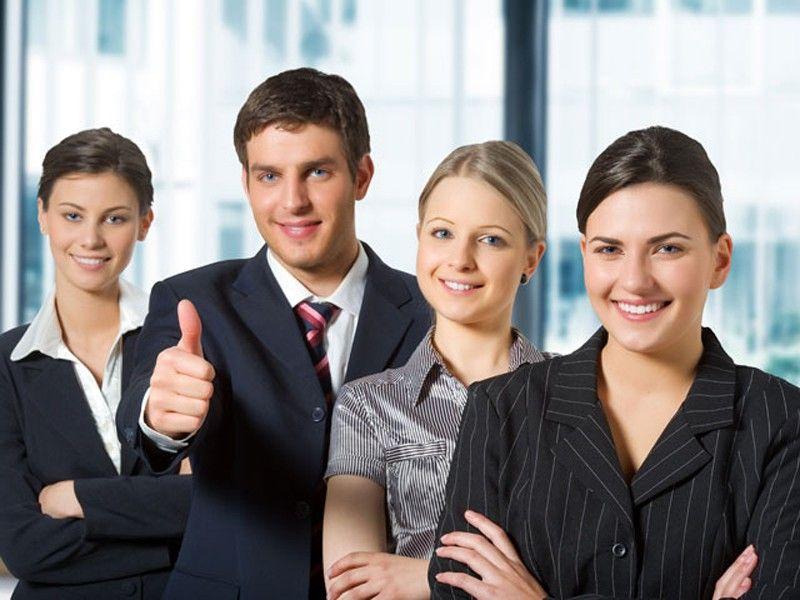 Найти хорошую и престижную работу
