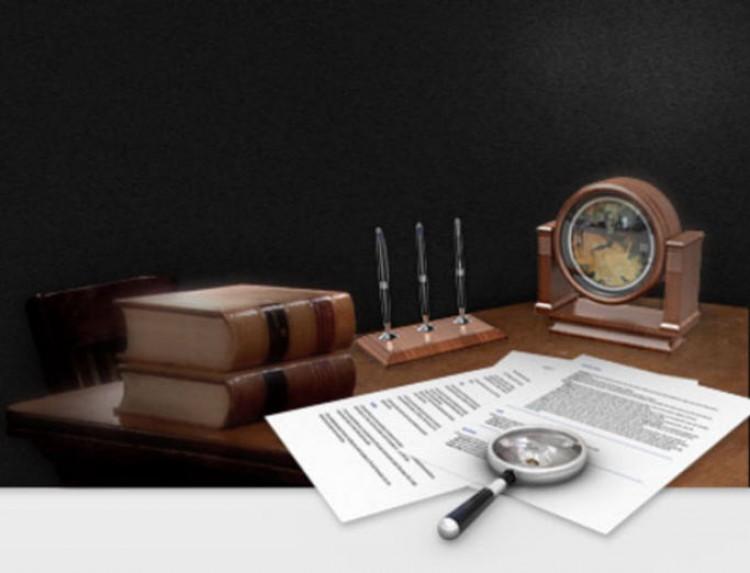 Предоставляемые юридические услуги