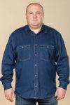 Джинсовая рубашка для полных мужчин. Составляем образы