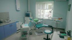 Стоматология. Зеленая стоматология направлена на оказание медицинской помощи полости рта