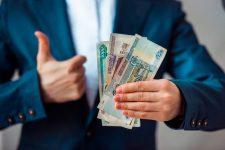 Какие слова добавить в свою речь, чтобы увеличить себе доход или зарплату